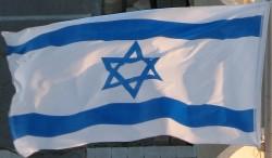 Способы эмиграции в Израиль
