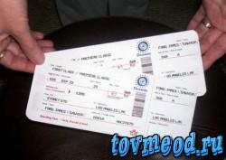 Инструкция - как покупать билеты на самолет в Израиль через интернет