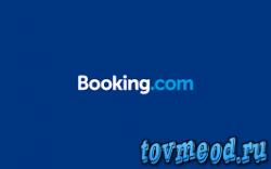 С какими трудностями можно столкнуться на сайте booking.com