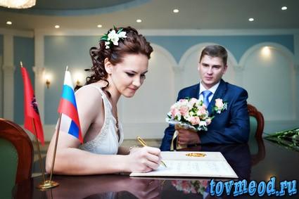 знакомства с гражданином россии
