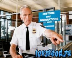 Въезд иностранного супруга в Израиль как туриста