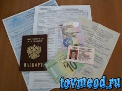 Документы для свадьбы на Кипре