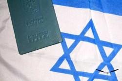 9-ый визит в МВД Израиля - получение теудат зеута